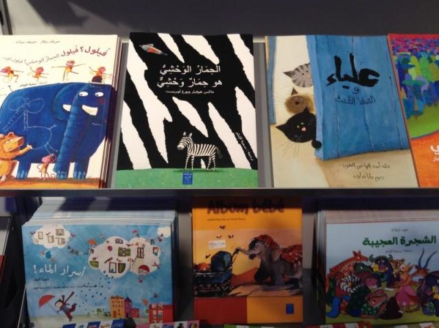 Childrens books at the fair