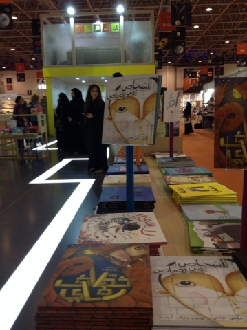 A children's publisher at the book fair